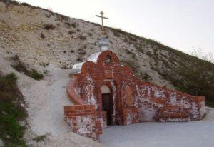 Каменнобродский монастырь