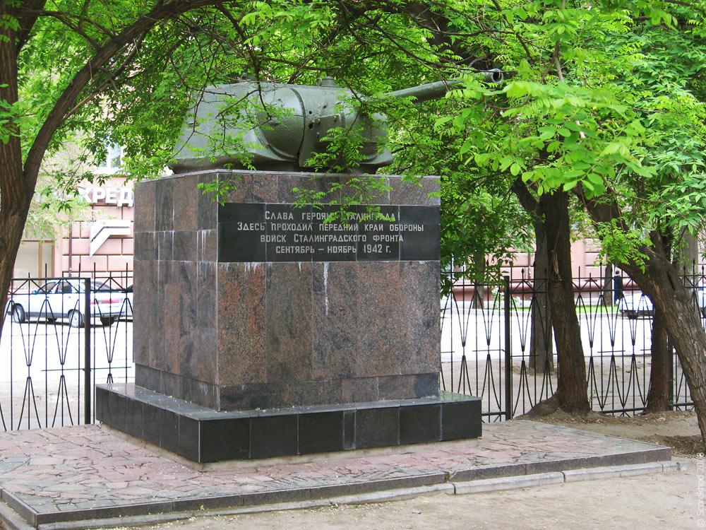 Фото танковая башня к экск Линия обороны Сталинграда