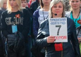 Экскурсовод в Волгограде