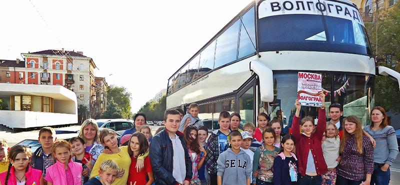 Группа школьников из Москвы на экскурсию в Волгограде