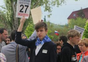 Сбор на экскурсию в Волгограде