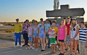 Школьники экскурсии Волгоград