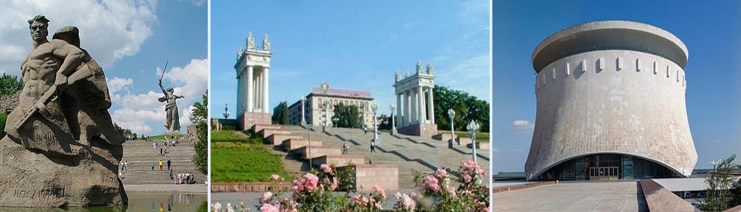 shkolny-tur-mamaev-kurgan